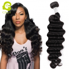 Ghairs Brazilian human hair weave loose deep wave