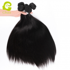 GHAIR Brazilian virgin human hair straight 1B# 13*4  frontal and 3bundles for black women