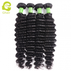 GHAIR 4 bundles 100% virgin human hair weave deep weave bundle 1B# natural black color Shedding free