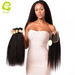 GHAIR Brazilian virgin human hair kinky straight 3 bundles with closure 1B# natural black color