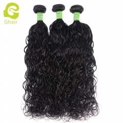GHAIR 100% virgin human hair natural wave 1B# 13*4  frontal and 3bundles for black women